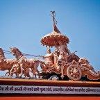 श्री कृष्ण के मुखारविंद से निकली ज्ञानगंगा ( गीता )